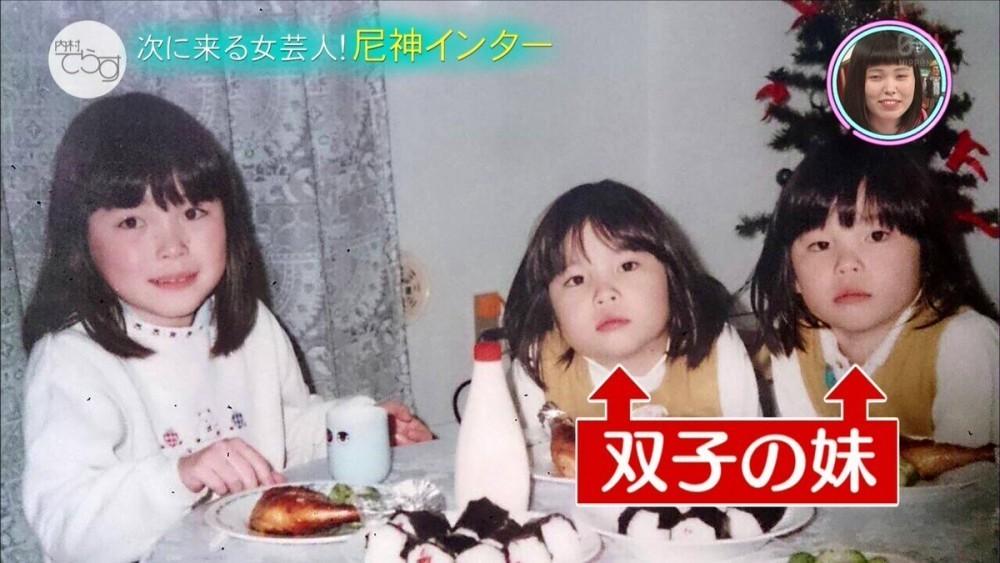 誠子 ダイエット